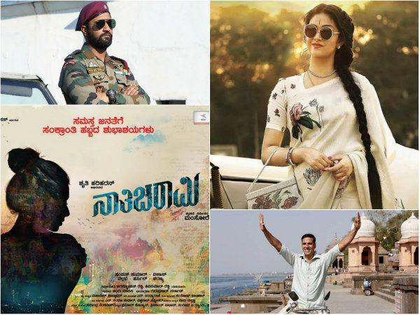2019 ರಾಷ್ಟ್ರ ಚಲನಚಿತ್ರ ಪ್ರಶಸ್ತಿ ವಿಜೇತರ ಸಂಪೂರ್ಣ ಪಟ್ಟಿ