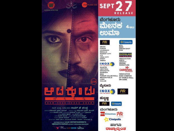5 kannada movies will be releasing this friday