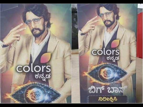 ಬಹುಮುಖ್ಯ ಬದಲಾವಣೆ ಜೊತೆ ಬರ್ತಿದೆ 'ಬಿಗ್ ಬಾಸ್ ಕನ್ನಡ-7'