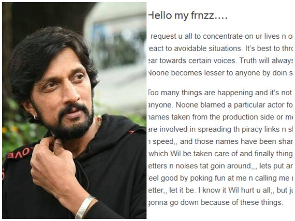 Kannada Actor Sudeep Wrote A Letter For Fans In Twitter
