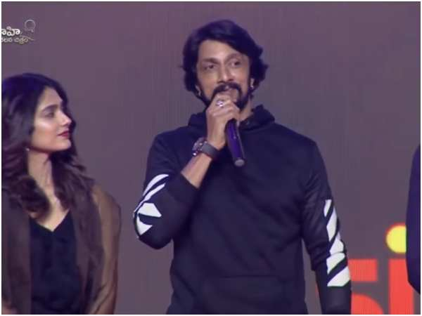 Sudeep Starts His Speech By Using Kannada Word In Hyderabad Event