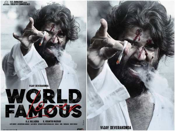 World Famous Lover Movie First Look Out