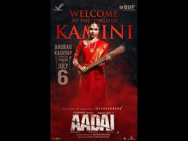 Kangana Ranaut Will Be Playing Lead Role In Aadai Remake