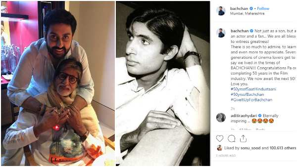 Amitabh Bachchan Completes 50 Years In Film Industry