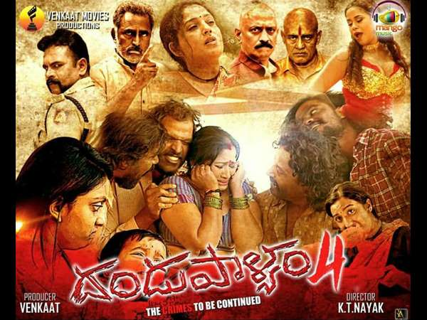 Dandupalyam 4 Movie Review In Kannada