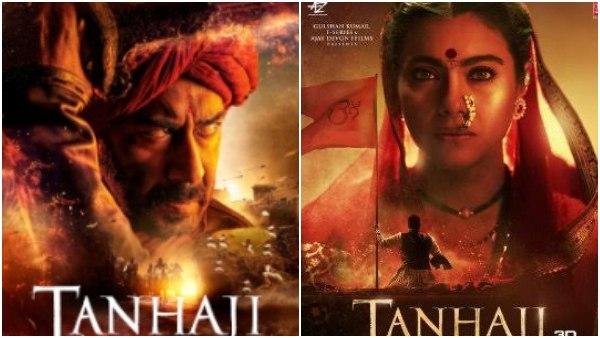 ವಿವಾದದಲ್ಲಿ ಅಜಯ್ ದೇವಗಾನ್ 'ತಾನಾಜಿ' ಚಿತ್ರ: NCPಯಿಂದ ಚಿತ್ರತಂಡಕ್ಕೆ ಬೆದರಿಕೆ
