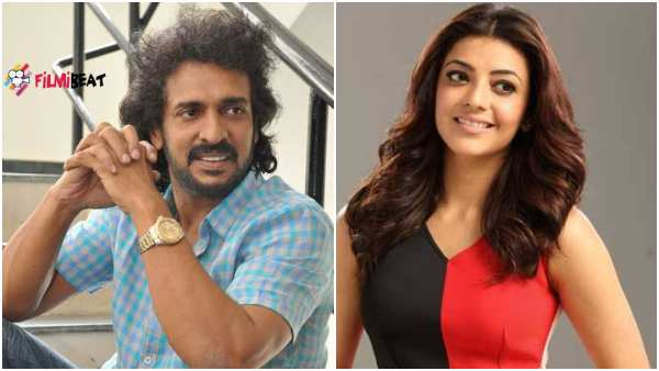 Kajal Aggarwal Will Plying Lead Role In Upendra Starr Kabza Movie