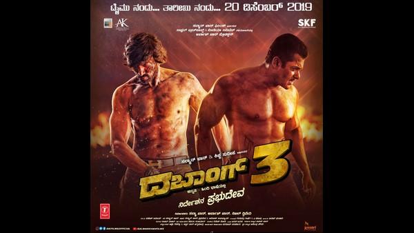 Dabanng-3: ಕನ್ನಡದಲ್ಲಿ ಮ್ಯಾಜಿಕ್ ಮಾಡಿದ 'ಚುಲ್ ಬುಲ್ ಪಾಂಡೆ'