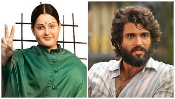 ಜಯಲಲಿತಾ ಕುರಿತಾದ 'ತಲೈವಿ' ಚಿತ್ರದ 'ವಿವಾದಾತ್ಮಕ' ಪಾತ್ರದಲ್ಲಿ ವಿಜಯ್ ದೇವರಕೊಂಡ.!