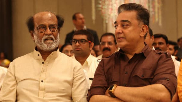 Kamal Hassan Wished Rajinikanth Birthday