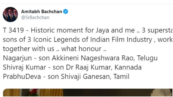 South Superstars Are Meet Bollywood Actor Amitabh Bachchan