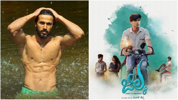 Jilka Movie Set To Release On February 7th