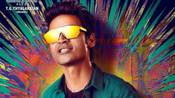 Dhanush Starrer Pattas Kannada Dubbed Version Will Telecast On Kannada Small Screen