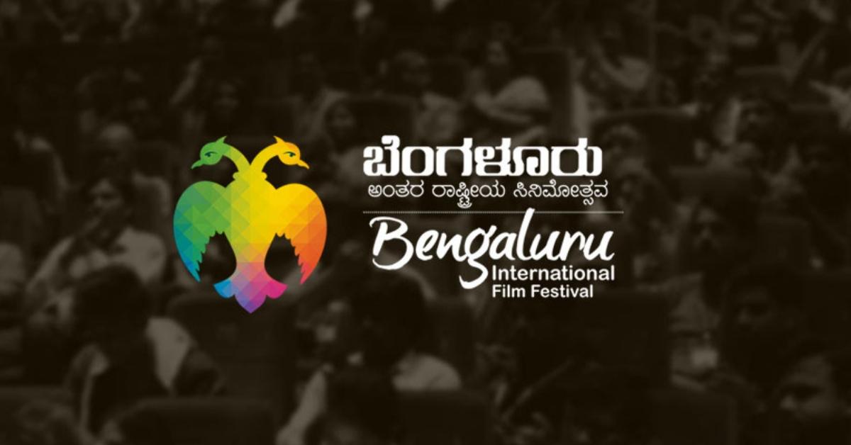 12ನೇ ಬೆಂಗಳೂರು ಅಂತಾರಾಷ್ಟ್ರೀಯ ಚಲನಚಿತ್ರೋತ್ಸವದ ಚಿತ್ರಗಳ ಪಟ್ಟಿ