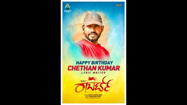 Director Chetan Kumar Will Be Waiting Two Songs For Roberrt Movie