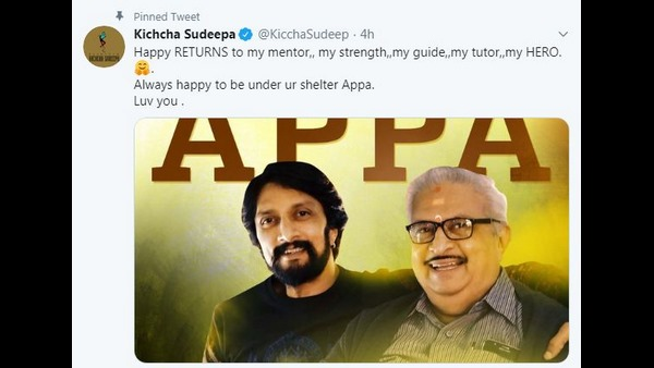 Sudeep Birthday Wishes To His Father Sanjeev Manjappa