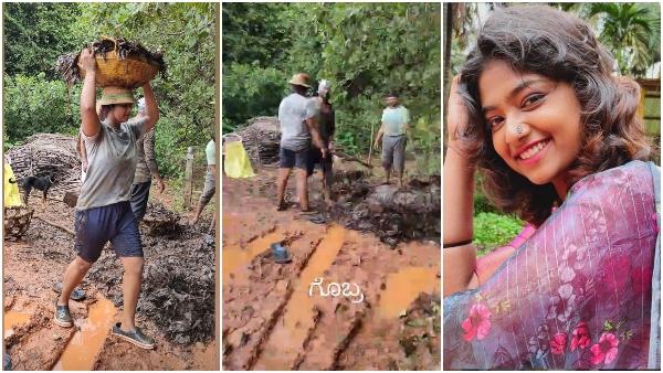 ಗೊಬ್ಬರ ಹೊತ್ತು, ಗದ್ದೆಯಲ್ಲಿ ನಾಟಿ ಮಾಡುತ್ತಿರುವ 'ಬಿಗ್ ಬಾಸ್' ಖ್ಯಾತಿಯ ಭೂಮಿ ಶೆಟ್ಟಿ
