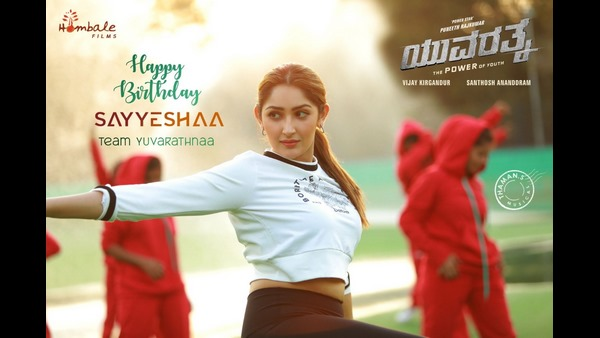 Yuvarathnaa Movie Sayyeshaa Look Reveal For Her Birthday Special