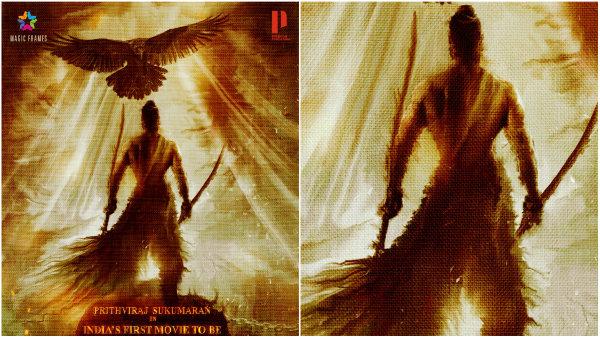 'ಅವತಾರ್' ಶೈಲಿಯ ಚಿತ್ರಕ್ಕೆ ಸ್ಟಾರ್ ನಟ ಸಜ್ಜು, ಕನ್ನಡದಲ್ಲೂ ರಿಲೀಸ್!