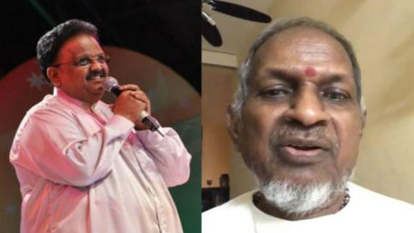 'ಬೇಗ ಬಾ ಬಾಲು'....ಎಸ್ಪಿಬಿ ಕುರಿತು ಭಾವುಕರಾದ ಇಳಯರಾಜಾ