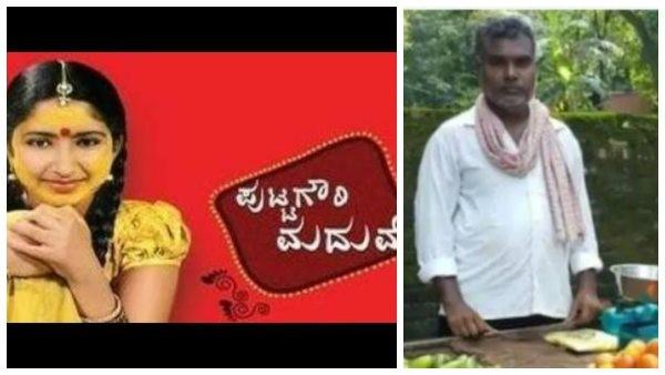 ಸೂಪರ್-ಡೂಪರ್ ಹಿಟ್ ಧಾರಾವಾಹಿ ನಿರ್ದೇಶಕ ಈಗ ತರಕಾರಿ ವ್ಯಾಪಾರಿ