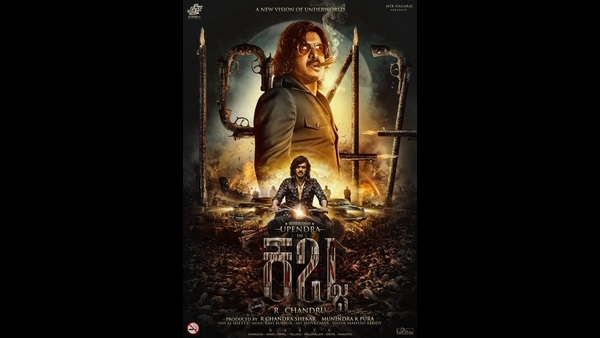 Ram Gopal Varma released Kabza theme poster