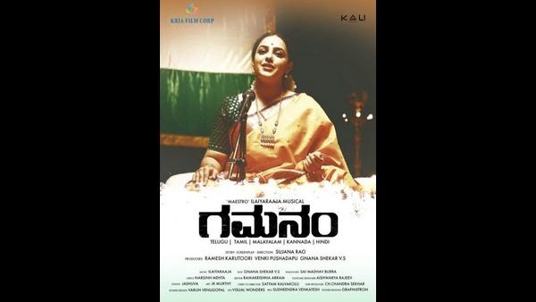 'ಗಮನಂ' ಚಿತ್ರದಲ್ಲಿ ಗಾಯಕಿಯಾದ ನಿತ್ಯಾ ಮೆನನ್