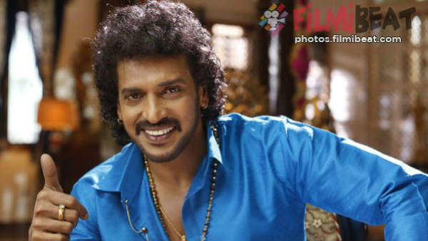 Real Star Upendra Celebrating His 53rd Birthday