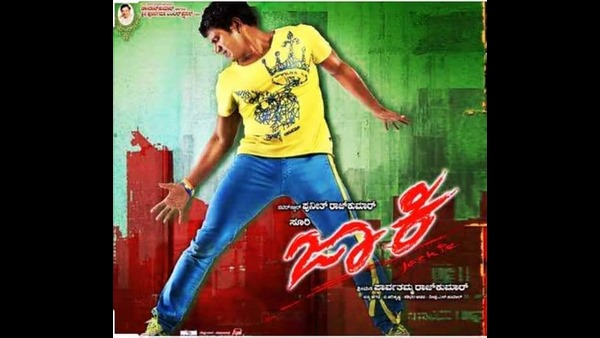 Puneeth Rajkumars Jackie Completed 10 Year