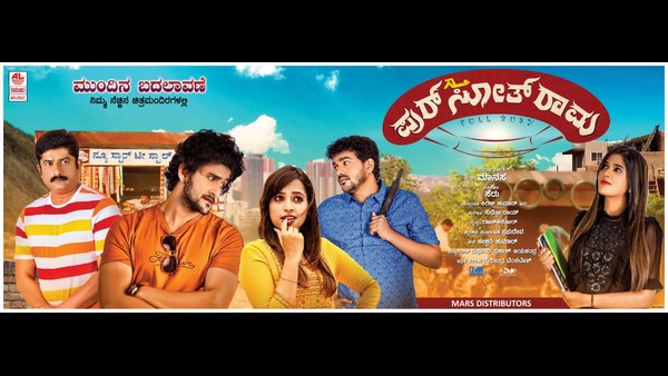 Kannada movie Pursothrama will release on october 23rd