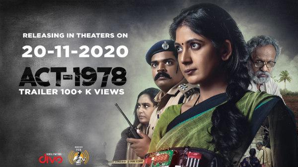 'ಆಕ್ಟ್ 1978' ಚಿತ್ರಕ್ಕೆ ಮುಂಗಡ ಟಿಕೆಟ್ ಬುಕ್ಕಿಂಗ್ ಆರಂಭ
