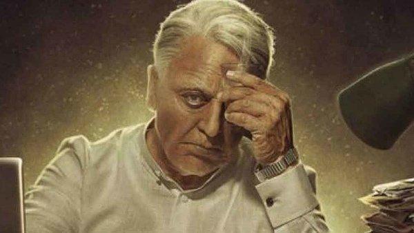 ಕಮಲ್ ಹಾಸನ್ 'ಇಂಡಿಯನ್-2' ಚಿತ್ರ ಮತ್ತೆ ಮುಂದೂಡಿಕೆ!