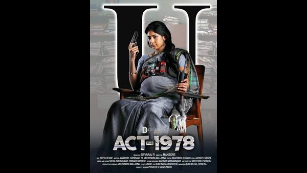 Act-1978 ಟ್ರೇಲರ್: ಸಾಮಾನ್ಯ ಜನರ ಅಸಾಮಾನ್ಯ ಕತೆ! ನಿರೀಕ್ಷೆ ದ್ವಿಗುಣ