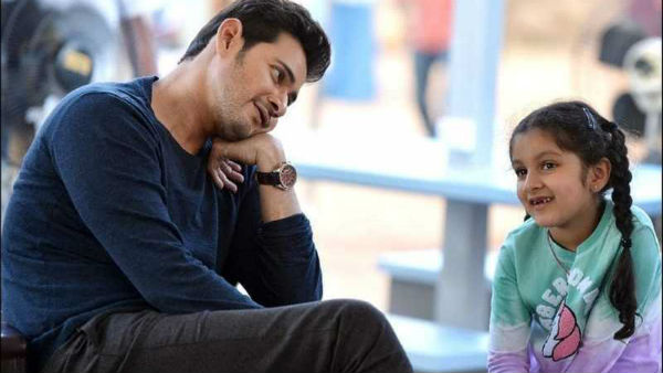 Mahesh Babu Daughter Sitara shares experience of her first corona test
