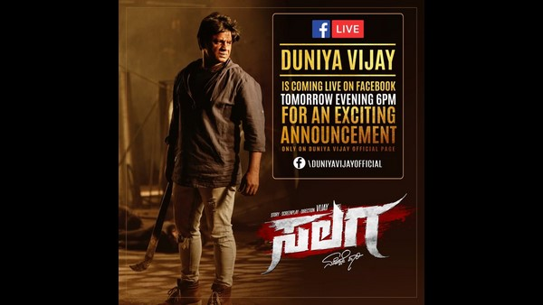 Duniya Vijay is coming live on Facebook tomorrow evening at 6pm for an exciting announcement