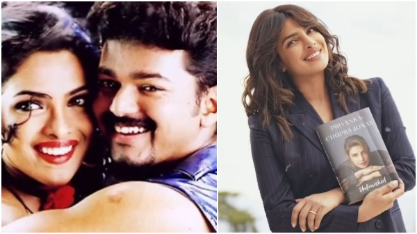 Priyanka Chopra writes about her first co star Tamil Actor Vijay in her Autobiography