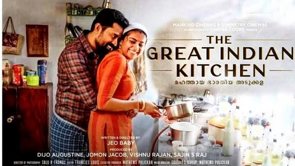 The Great Indian Kitchen Review: ಅಡುಗೆಮನೆಯಲ್ಲಿ ಬೆತ್ತಲಾಗುವ 'ಗಂಡಸು'