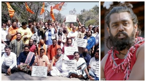ಮೈಸೂರು: ಪೊಗರು ಸಿನಿಮಾ ವಿರುದ್ಧ ಬ್ರಾಹ್ಮಣ ಸಮುದಾಯ ಪ್ರತಿಭಟನೆ