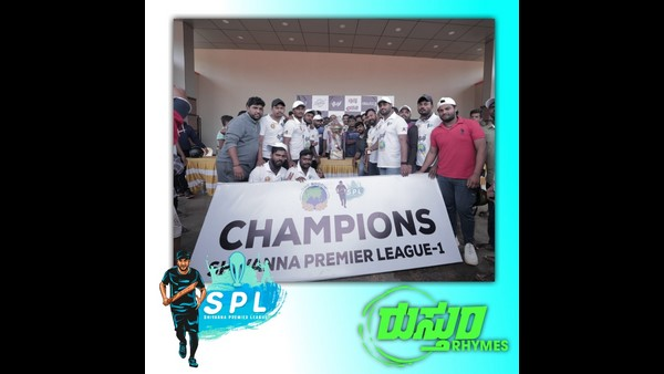 SPL Tournament: Rusthum rhyme Team Won SPL Trophy 2021