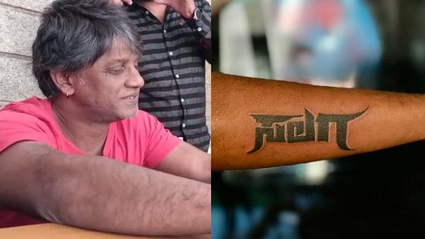 'ಸಲಗ' ಟ್ಯಾಟೂ ಹಾಕಿಸಿಕೊಂಡ ಅಭಿಮಾನಿ: ವಿಡಿಯೋ ಕಾಲ್ನಲ್ಲಿ ಭಾವುಕರಾದ ವಿಜಯ್