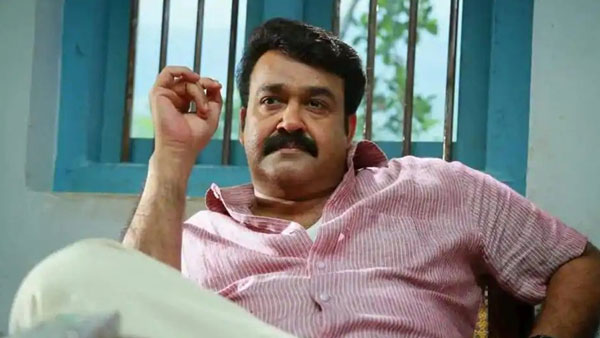 Drishyam 2 Malayalam Movie Will Release On February 19