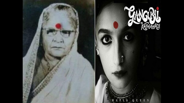 ಮಾಫಿಯಾ ರಾಣಿ ಗಂಗೂಭಾಯಿ ಕಾತ್ಯಾವಾಡ: ಈಕೆಗಿದೆ ಭಯಾನಕ ಇತಿಹಾಸ