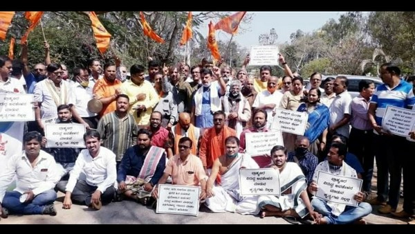 Brahmin Community People Did Protest Against Pogaru Movie In Mysuru