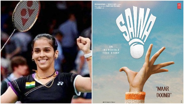 Parineeti Chopras Saina Nehwal biopic set to release on March 26th