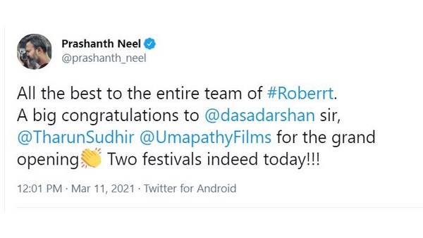 KGF Director Prashant Neel Says all the best to Darshans Roberrt Movie