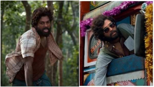 'ಬಾಹುಬಲಿ' ಮತ್ತು 'RRR' ಸಿನಿಮಾದ ದಾಖಲೆ ಮುರಿದ ಅಲ್ಲು ಅರ್ಜುನ್ 'ಪುಷ್ಪ'