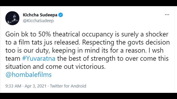 Sudeep reaction to karnataka govt new decision on 50% occupancy in theatres