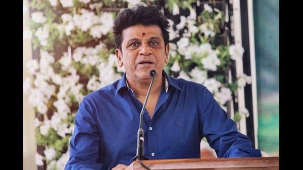 ನಾಗವಾರದ ಜನತೆಗೆ 'ಆಸರೆ'ಯಾದ ಹ್ಯಾಟ್ರಿಕ್ ಹೀರೋ 'ಶಿವಣ್ಣ 'ಬಾಯ್ಸ್