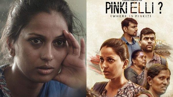 ಮೆಲ್ಬರ್ನ್ ಭಾರತೀಯ ಚಿತ್ರೋತ್ಸವ: ಪ್ರಶಸ್ತಿ ಮೇಲೆ ಕಣ್ಣಿಟ್ಟ 'ಪಿಂಕಿ ಎಲ್ಲಿ?'