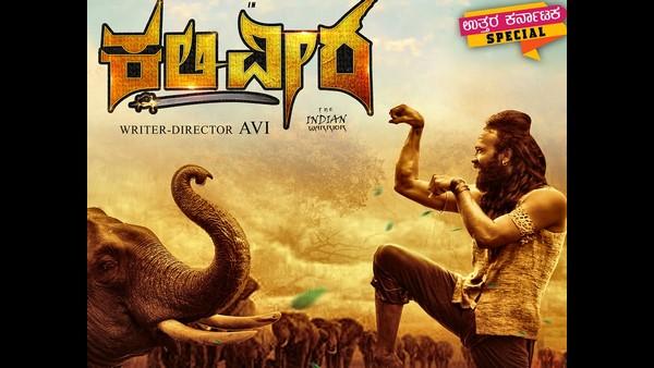 ಲಾಕ್ಡೌನ್ ಆದ್ಮೇಲೆ ಮೊದಲ ಚಿತ್ರ: 'ಕಲಿವೀರ'ನಿಂದ ಗಾಂಧಿನಗರದಲ್ಲಿ ಕಲರವ